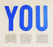 YOU美容室 東武店
