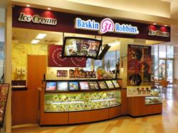 サーティワンアイスクリーム 東武サウスヒルズ店