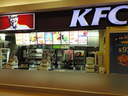 KFC ケンタッキーフライドチキン 中標津店